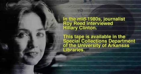 Roy-Reed-Interview-HRC-audio-468x246